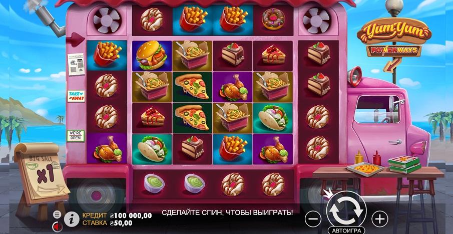 бесплатная игра в игровой автомат