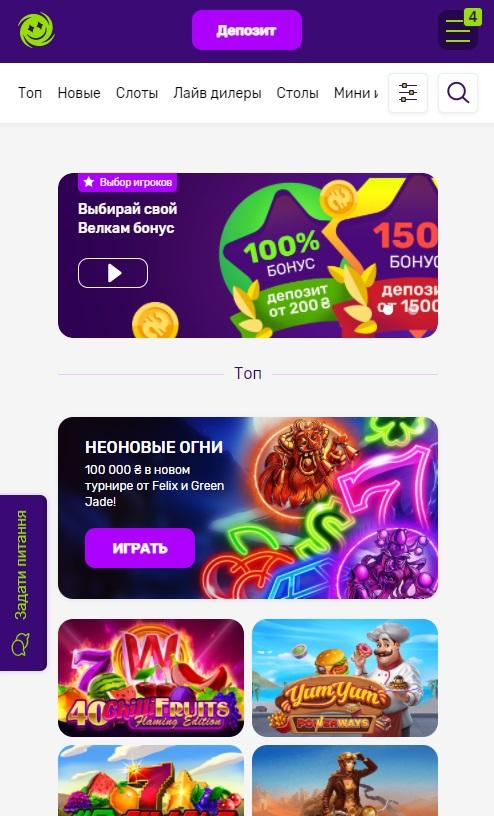 джокер казино в мобильной версии