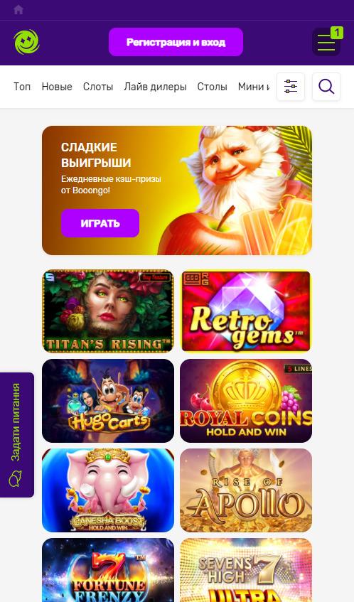 мобильная версия сайта казино джокер
