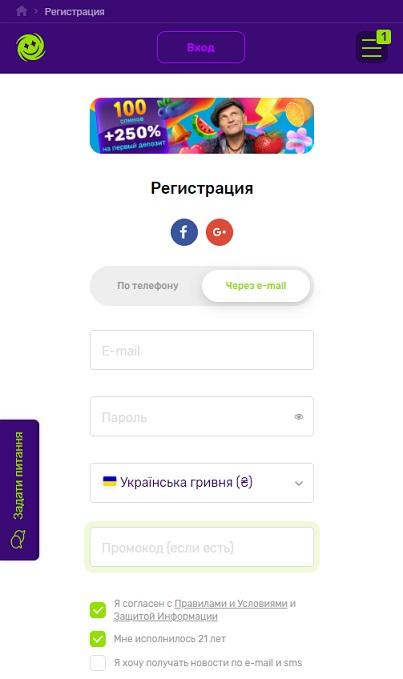 регистрация на джокер в мобильной версии
